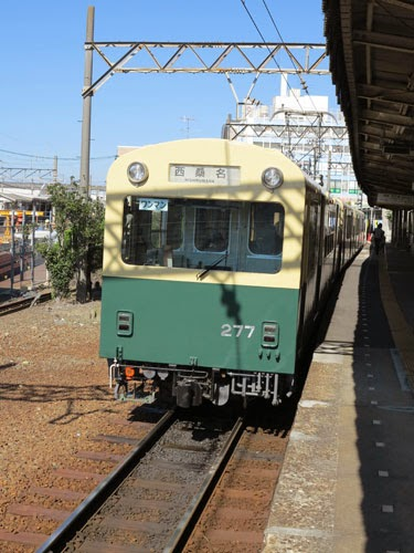 Sangi Railway Hokusei Line train at Nishi Kuwana