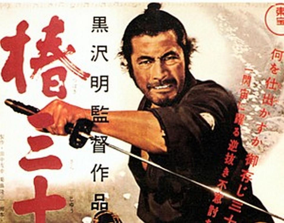 biografia de Toshiro Mifune - Identi