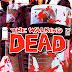 {TeEscrevendo} The Walking Dead - Volume 5 - A Melhor Defesa !
