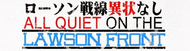 http://kronos.mcanime.net/fansubs/shiro_no_tsuki_fansub/manga/all_quiet_on_lawson_war_front/5347/15405