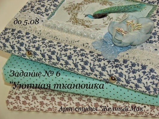 http://bymona-vlg.blogspot.ru/2014/07/6.html
