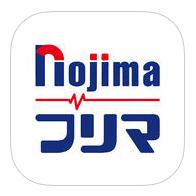 日本初!デジタル家電専門のフリマアプリ