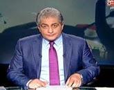 برنامج  القاهرة 360 مع أسامه كمال حلقة السبت 20-12-2014