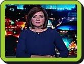 -- برنامج ساعة من مصر مع هالة أبو علم حلقة الخميس 20-10-2016
