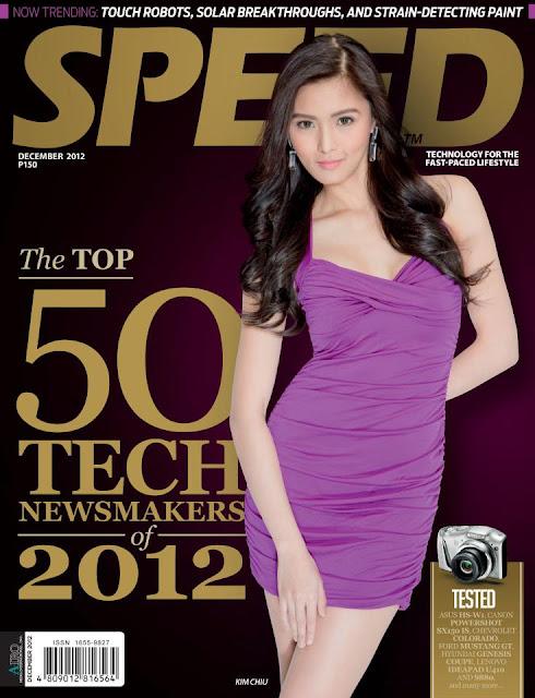 Kim Chiu Covers Speed Magazine December 2012 Issue