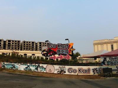Go-Kart in E-da World Kaohsiung