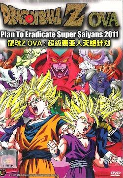 Bảy Viên Ngọc Rồng: Kế Hoạch Tiêu Diệt Các Super Saiyan - Dragon Ball: Plan To Eradicate The Super Saiyans (2012) Poster
