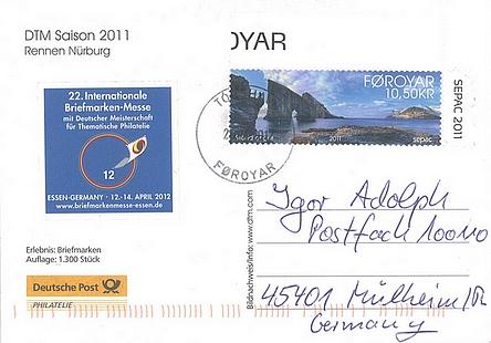 Ansichtskarte - verteilt auf der Briefmarken-Messe in Essen - Auflage 1300