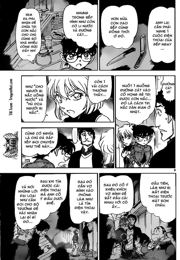Detective Conan - Thám Tử Lừng Danh Conan chap 803 page 9 - IZTruyenTranh.com