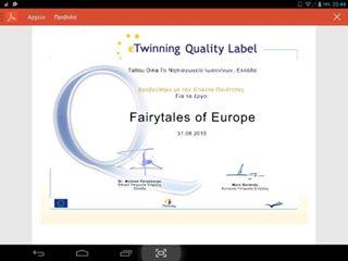 ΕΘΝΙΚΗ ΕΤΙΚΕΤΑ ΠΟΙΟΤΗΤΑΣ 2014-15(παραμύθια από την Ευρώπη)
