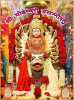 Modh Brahmin Samaj