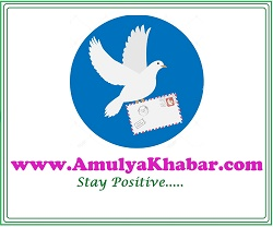 AmulyaKhabar.com ► Best Blog For Motivational Stories In Hindi, Hindi Quotes , Hindi Articles etc.