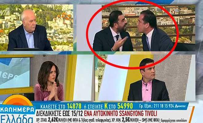 Άγριος καυγάς Κωνσταντινέα ΣΥΡΙΖΑ με  Άδωνι   [Βίντεο]