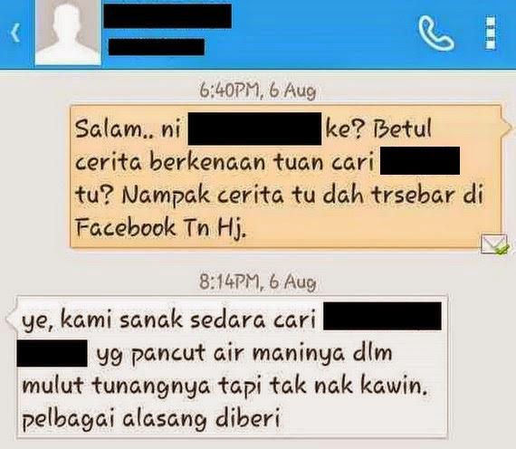 Pancut Air Mani Dalam Mulut Tunang Lelaki Diburu Ganjaran RM10 000 Tunai