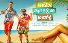 Enga Kaatula Mazhai 2015 Tamil Movie Trailer Watch Online