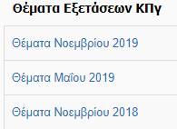 KΠΓ Εsami