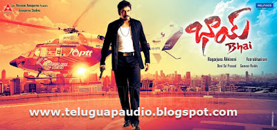 bhai 2013 telugu movie songs free download