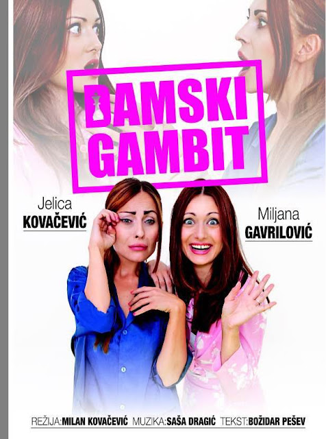 Damski gambit