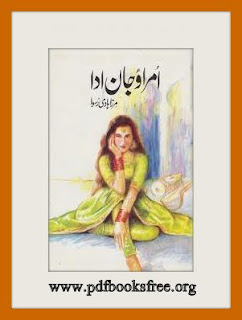 Umrao Jaan Ada By Mirza Haadi Ruswa Pdf Free Download
