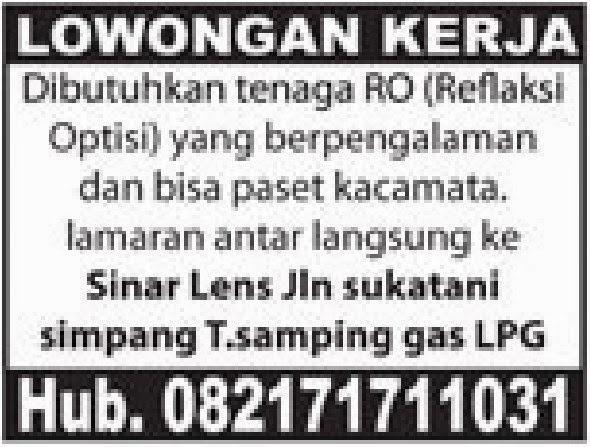 Sinar Lens