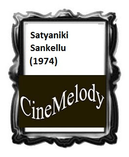 Satyaniki Sankellu Telugu Mp3 Songs Free  Download  1974