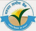 Marudhara Gramin Bank Recruitment 2013 www.mgbbank.com Apply Online 440 Officer Scale & Office Assistant Jobs     Marudhura Gramin Bank Recruitment 2013 www.mgbbank.com Apply Online 440 Officer Scale & Office Assistant Jobs Marudhura Gramin Bank -Jodhpur, Govt.of RajasthanMarudhara Gramin Bank recruitment 2013