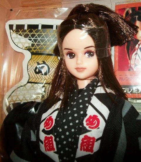 Takara Calendar Girl Kisara face