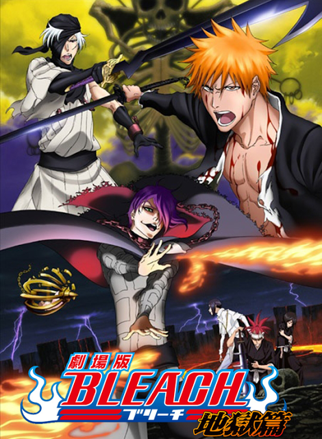 Bleach Filme 4 – Jigoku-Hen A Saga do Inferno