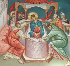 Ο Βίος του Μεγαλομάρτυρος Δημητρίου