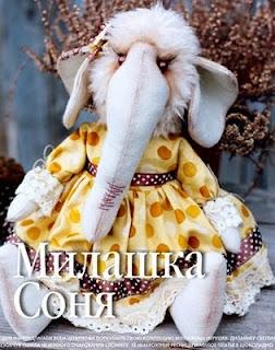 http://translate.googleusercontent.com/translate_c?depth=1&hl=es&rurl=translate.google.es&sl=ru&tl=es&u=http://www.liveinternet.ru/users/marguwa/post349265099/&usg=ALkJrhjuSh3lfcH9Mng3vyWd2OTmvI3SDg