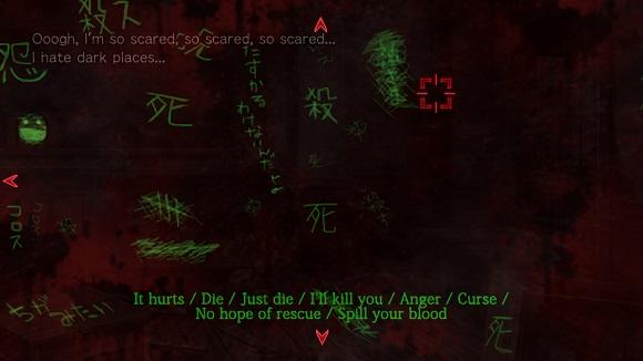 corpse-party-book-of-shadows-pc-screenshot-dwt1214.com-4