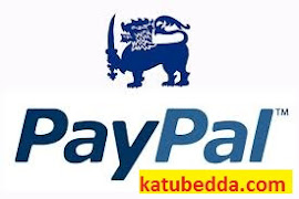 Paypal Sri Lanka
