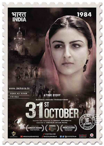 31 October (2015) Movie Poster