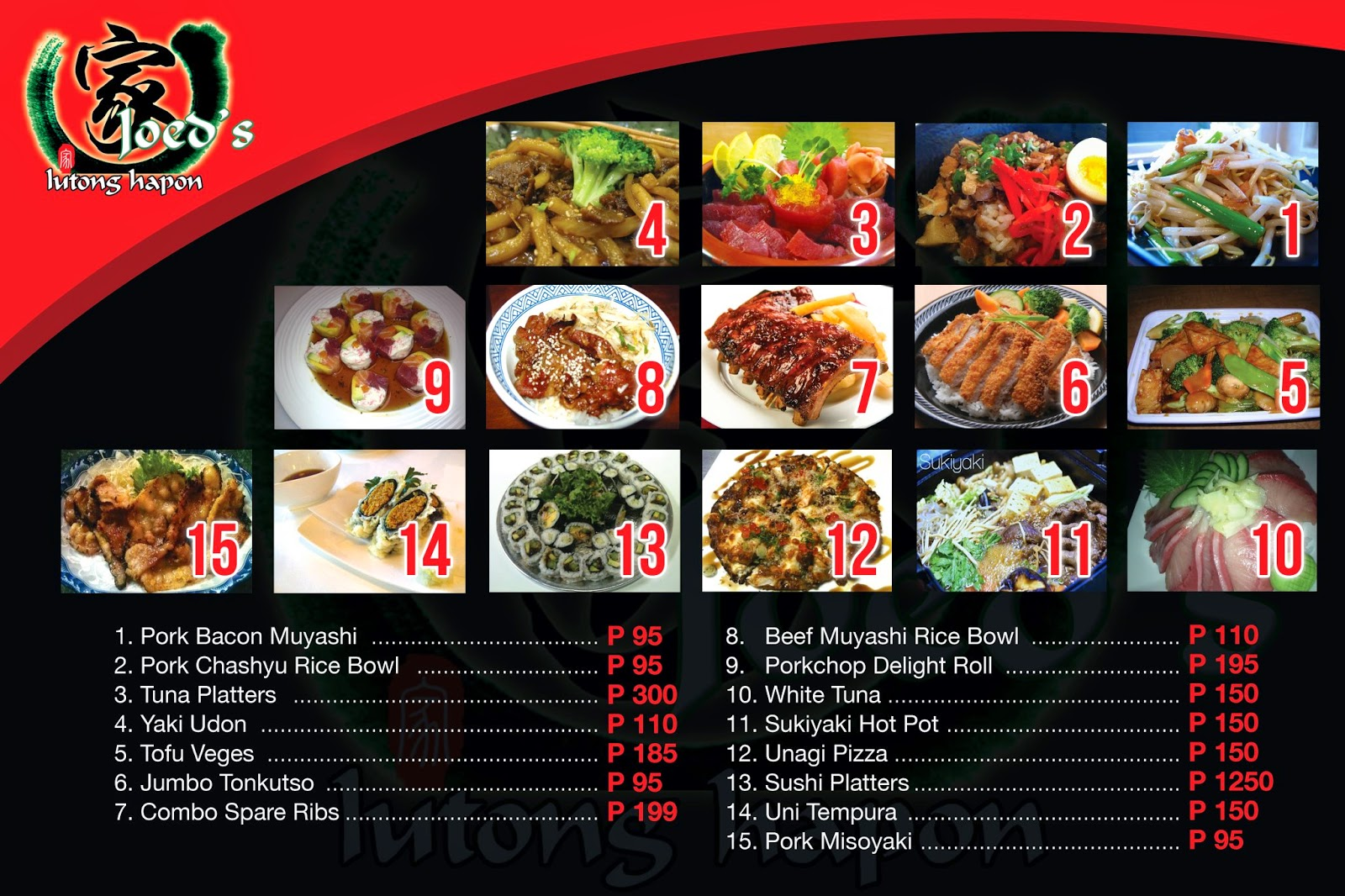 #032eatdrink, food, cebu, japanese food, cheap japanese, Joed's Lutong Hapon menu