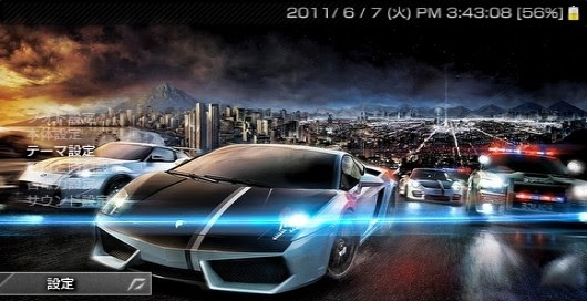 Need for Speed CTF - PSP Best Downloads