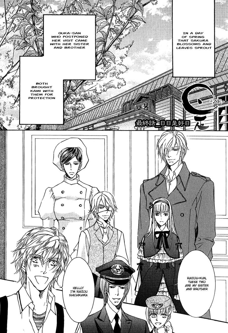 Ze Ch.60 page 1 at www.Mangago.me