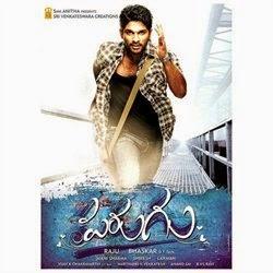 Parudu Telugu Songs