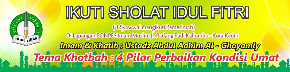 Ikutilah Sholat Idul Fitri Tema Khutbah Pilar Perbaikan Kondisi Umat