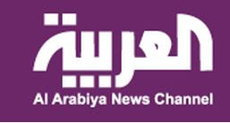 english.alarabiya