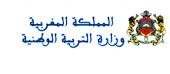 موقع بوابة وزارة التربية الوطنية