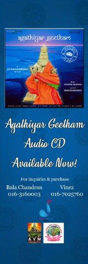Agathiyar Geetham Call Orders
