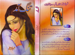 Tang Amaad Novel by Aleem ul Haq Haqi pdf