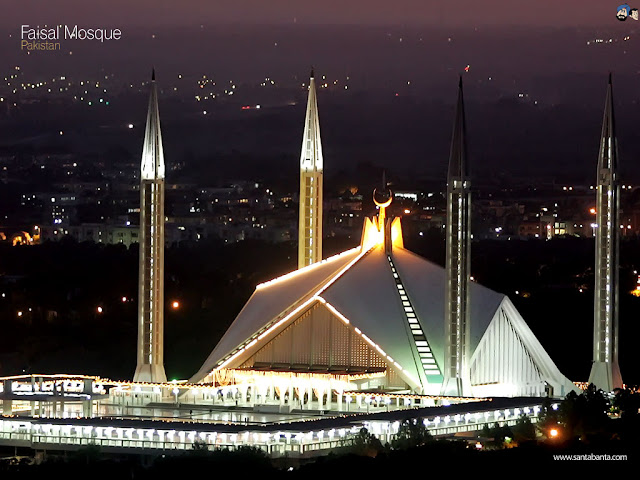 Pakistan Faisal Mosque Wallpapers