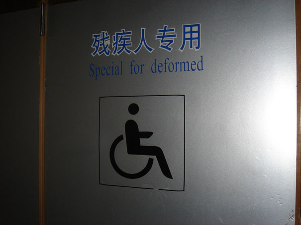 Chinese translation fails 5