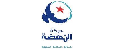 Parti Ennahdha