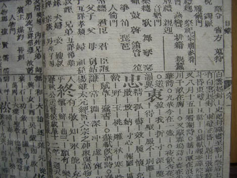 chinese extended essay East campus extended essays (2014-) you can browse the list of extended essays at the east campus that received an a or a b grade -- via the library catalog.