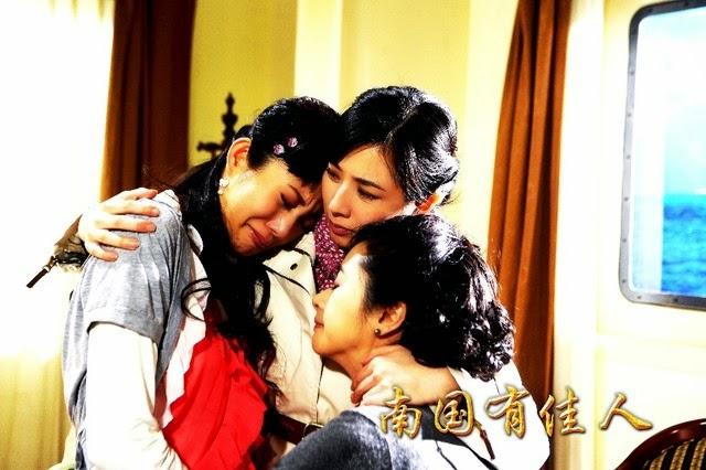 Phim Kiếp Hồng Nhan