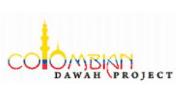 مجموعة دعوية في كولومبيا وأمريكا الجنوبية بحاجة للدعم لبناء مراكز إسلامية ومساجد وغيرها │Colombian Dawah Project, Pereira Colombia