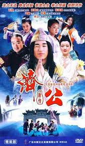 New Legend Of Ji Gong