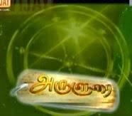 Diwali Special – Arul Urai    – Vijay Tv 02-11-2013